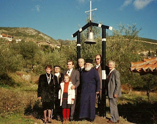 Νέα Φιγαλεία: Εκοιμήθη ο αγαπημένος Ιερέας Σπυρίδων Κομπορόζος