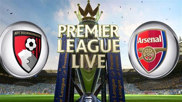 موعد مباراة آرسنال ضد بورنموث اليوم في الدوري الإنجليزي والقنوات الناقلة للمباراة