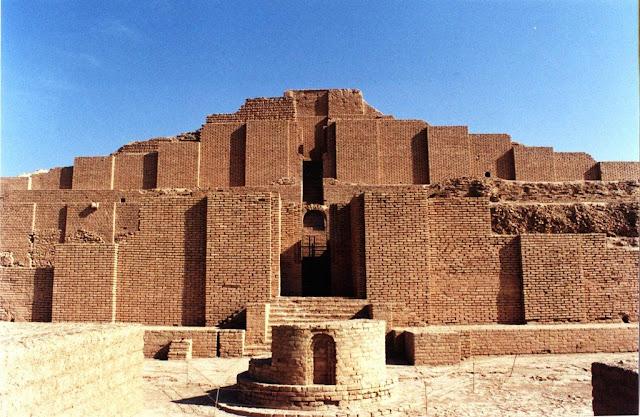 Chogha Zanbil Iran Persian Travel