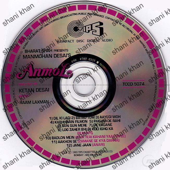 O Meri Jaan Tu Na Ho Preshan Song Download: Bollywood Music A To Z Cds. Visit To Download Http