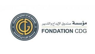 fondation cdg - صندوق الإيداع والتديبر