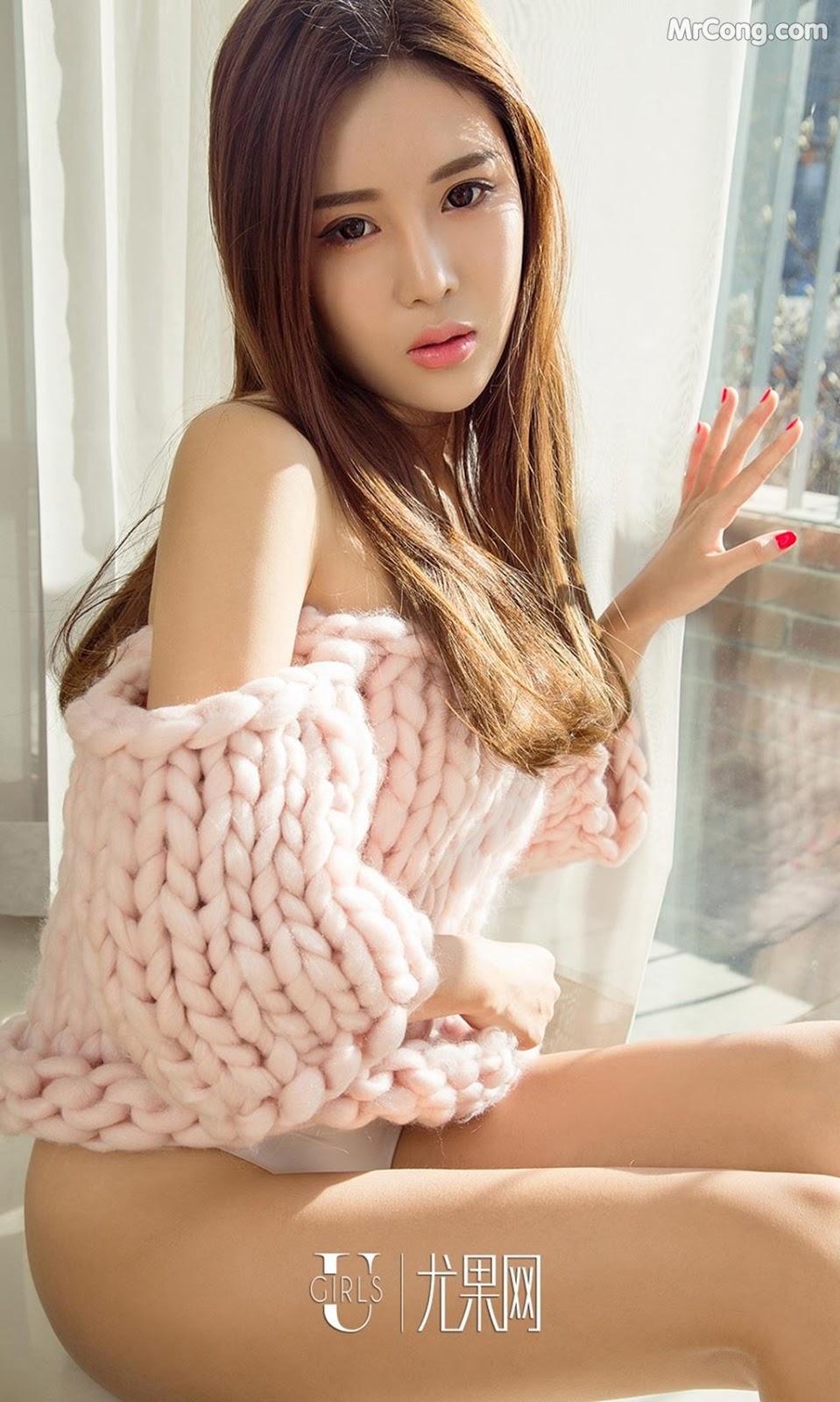 Image UGIRLS-Ai-You-Wu-App-No.998-Zhou-Xin-Yi-MrCong.com-001 in post UGIRLS – Ai You Wu App No.998: Người mẫu Zhou Xin Yi (周心怡) (40 ảnh)