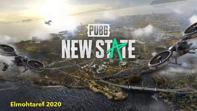 تحميل Pubg New State