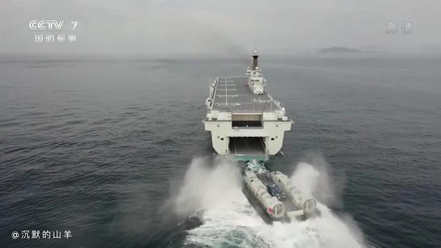 China-tàu