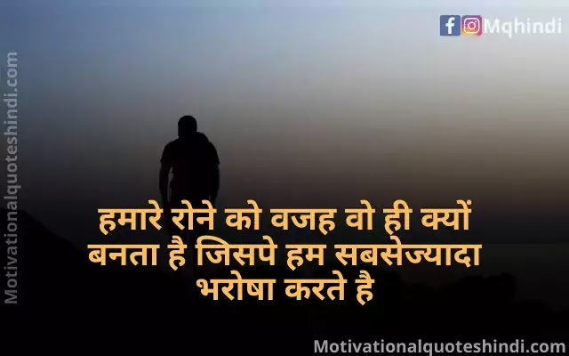 Emotional Shayari For Gf