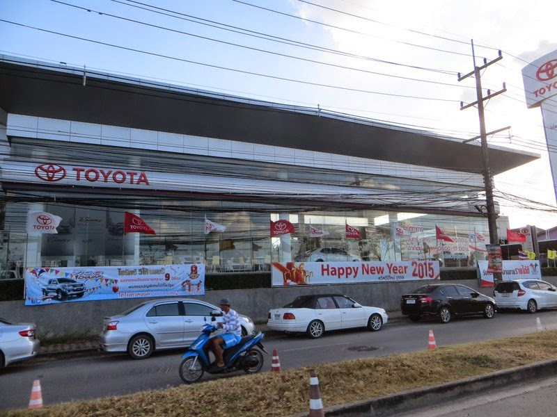 Автосалон Тойота в Хатьяи
