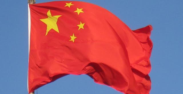 中華人民共和国の国旗