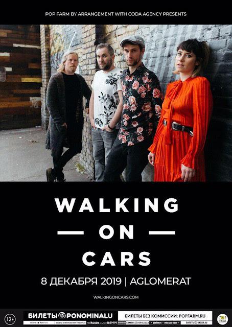 Walking On Cars в клубе Aglomerat