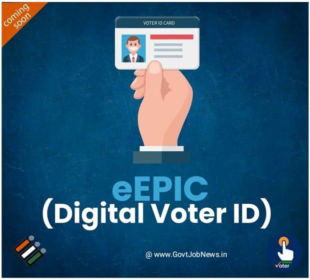 Download e epic card online pdf