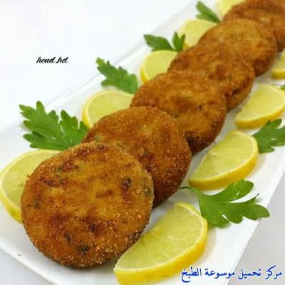 كفتة-دجاج-بالجبن-من-أشهى-الأطباق