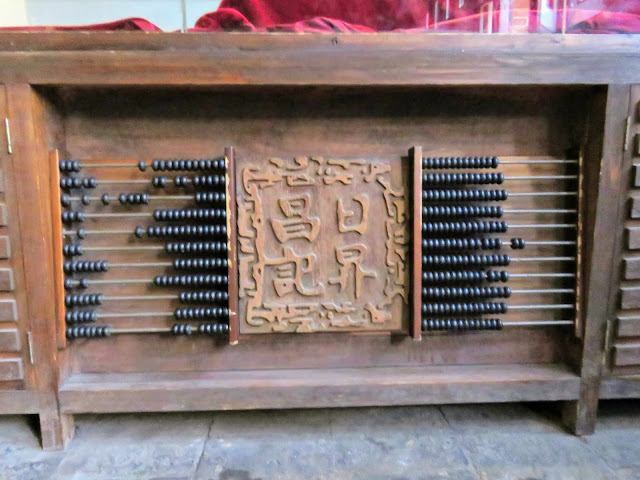 Abacus at a historic bank in Pingyao, China