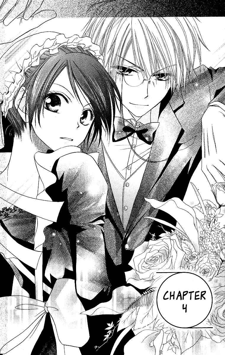 Manga Romance Terbaik : manga, romance, terbaik, Review, Carnival:, Manga, Review-, Kaichou, Maid-sama