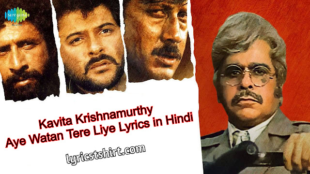 Kavita Krishnamurthy Aye Watan Tere Liye Lyrics
