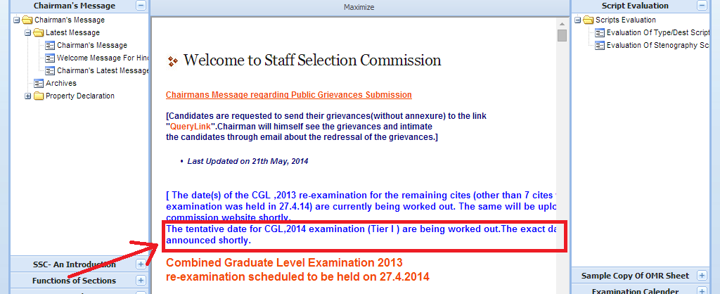 SSC CGL 2014 Tier 1 New Exam Date Updated by SSC