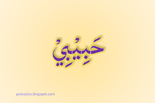 tulisan habibi