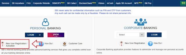 SBI नेट बैंकिंग ऑनलाइन रजिस्ट्रेशन