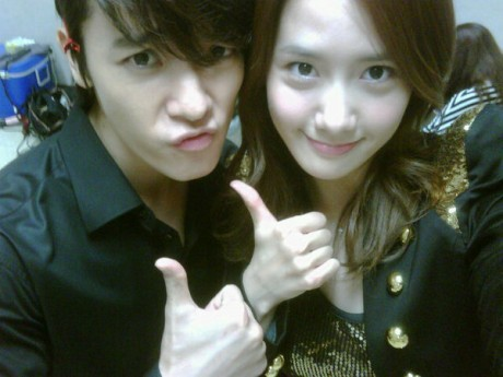 Heechul yoona dating lee