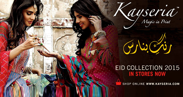 Kayseria Rang E Banaras Eid Collection 2015