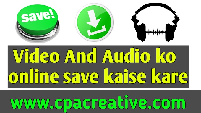 Video and audio ko online save kaise kare 2019 (full information)