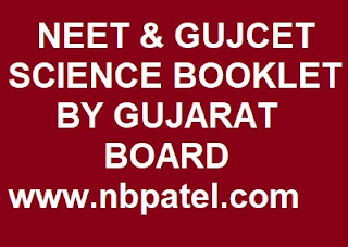 NEET & GUJCET SCIENCE BOOKLET GUJARAT BOARD