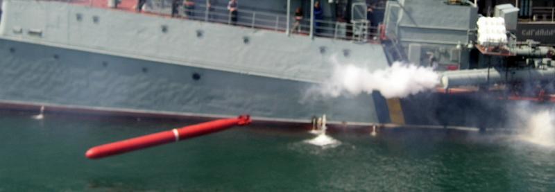 ВМСУ можуть зробити з Айлендів торпедні катери