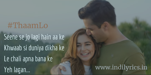 Thaam Lo Toote Na Dhaage | Atif Aslam | Parwaaz Hai Junoon | full Song Lyrics with English Translation and Real Meaning and Quotes