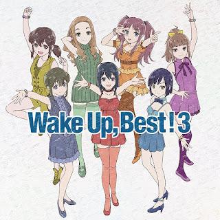 Wake-Up-Girls-Polaris-歌詞