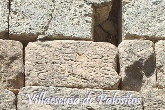 Los pueblos deshabitados mayo 2013 for Piedra de silleria