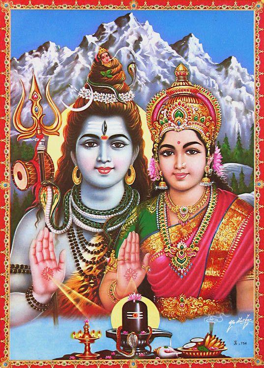 Shiva Parvati Romantics Pictures, Photos, images, wallpapers |Shiva Parvati Love Wallpaper