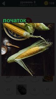 несколько початков кукурузы лежат