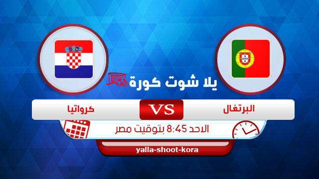 portugal-vs-croatia