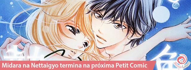 Midara na Nettaigyo termina na próxima Petit Comic