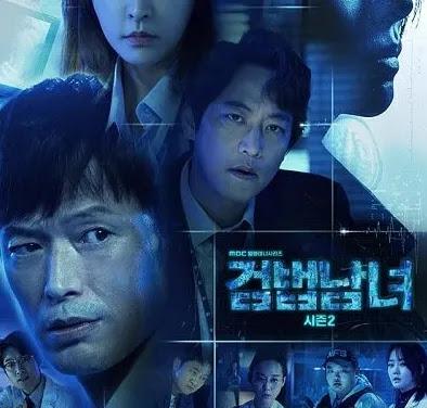 Drama Korea Investigation Couple 2 Subtitle Indonesia