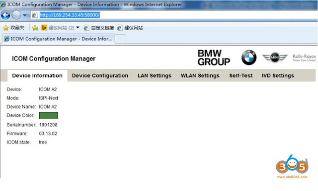 configure-bmw-icom-next-wifi-2