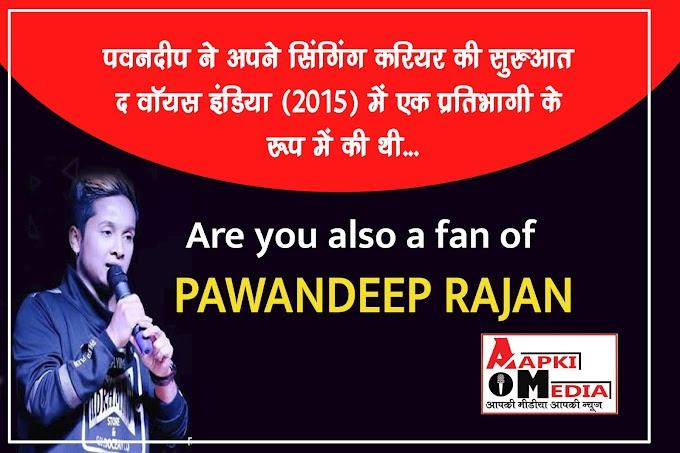 Pawandeep Rajan in Indian Idol 12 :- जानिए पवनदीप राजन के बारे मैं।