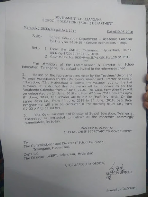 Memo No 3839 Changes in School functionings after ReOpen inTelangana Memo No 3839 Changes in School functionings after Re Open inTelangana SchoolEducation Dept of Telangana Instructed DSE and DEOs in Telangana on working of Schools after Re opning after Summar Holidays. Changes in Working Hours of Schools and Badi Bata/2018/05/memo-no-3839-changes-in-school-functioning-in-telangana.html