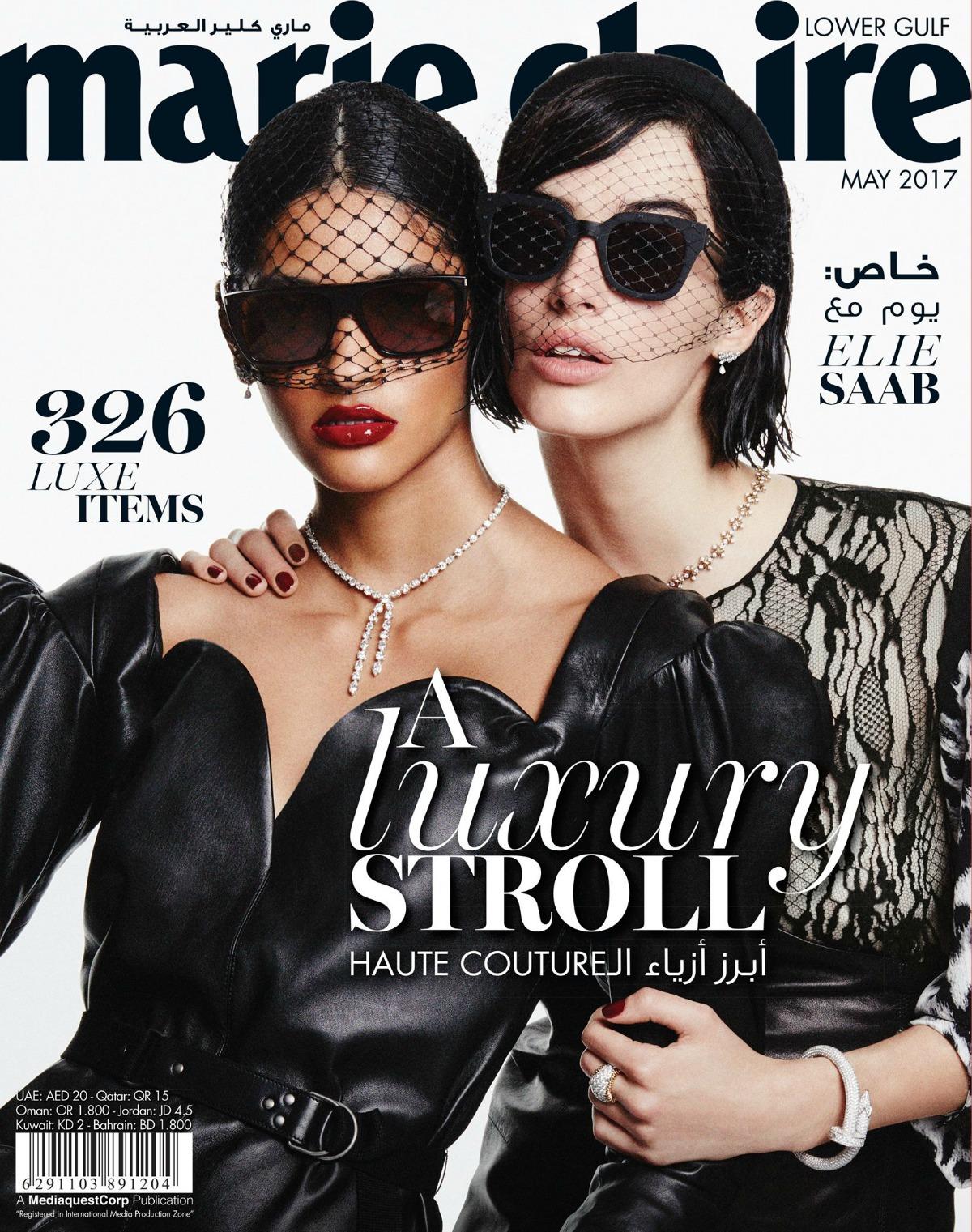 45fae2530 Marie Claire Arabia - Maio 2017