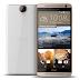 سعر ومواصفات ومميزات وعيوب HTC One E9 Plus