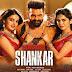 iSmart Shankar 2 Weeks Worldwide Collections