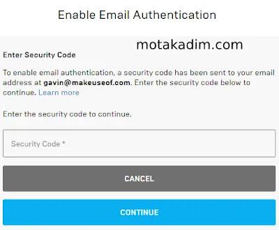 توجه إلى عنوان البريد الإلكتروني المرتبط بحساب فورتنايت الخاص بك وتحقق من وجود رسالة بريد إلكتروني للتحقق