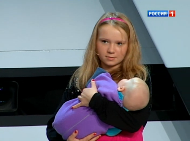 В Екатеринбурге 13-Летняя Девочка Родила Ребенка От Брата!
