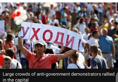 Workers chant leave and boo the Belarusian President Alexander Lukashenko as protest spread across the country