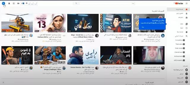 كيفية عمل قناة يوتيوب ناجحة للمبتدئين 2020