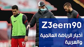 لاعب ليفربول أوزان كاباك سيغيب عن مواجهة كريستيال بالاس