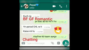 Live chatting gf bf | best images Live chaating gf|| bad girl chatting