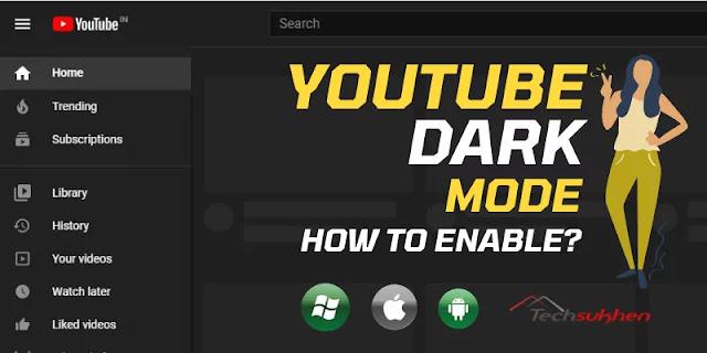 [YouTube dark mode] how to turn on desktop or mobile