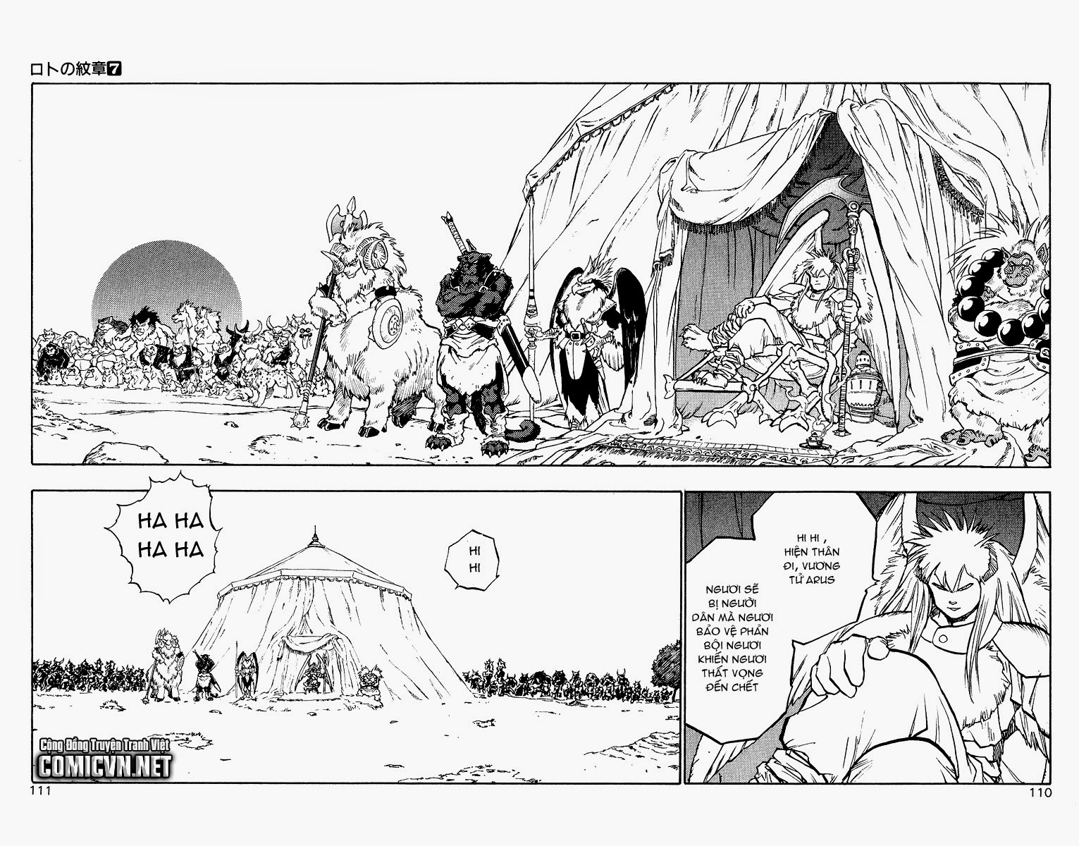 Dragon Quest: Emblem of Roto chapter 25 trang 4