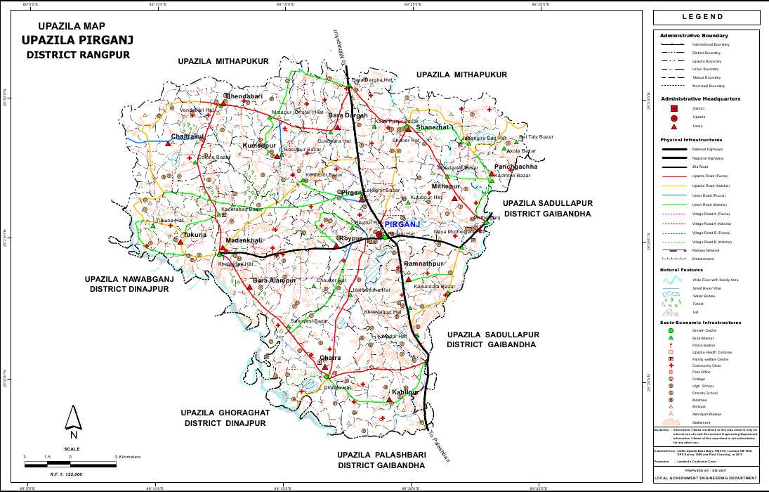 Mouza Map 3 Detailed Maps of Pirganj Upazila Rangpur Bangladesh