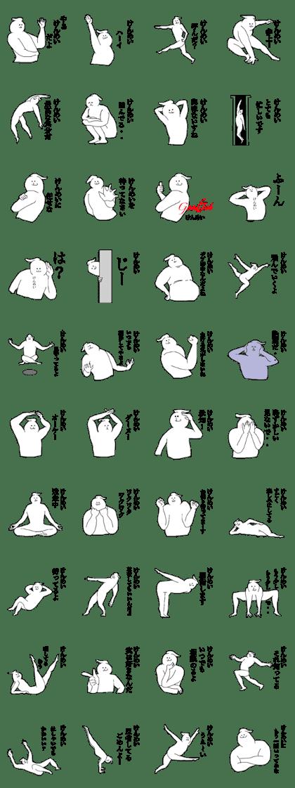 Kenmei special sticker
