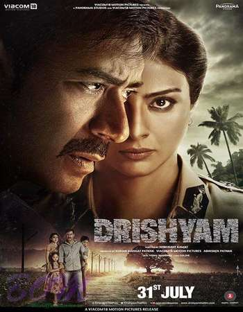 Poster Of Drishyam 2015 Hindi 450MB BRRip 480p ESubs Watch Online Free Download Worldfree4u